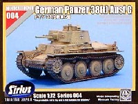 ドイツ 38t戦車G型