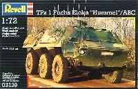 レベル1/72 ミリタリーTpz 1 フックス A1 Eloka Hummel/ABC