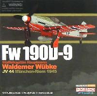 ドラゴン1/72 ウォーバーズシリーズ (レシプロ)フォッケウルフ Fw190D-9 パペガイ シュタッフェル JV44
