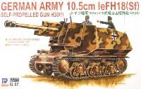 ピットロード1/35 グランドアーマーシリーズドイツ陸軍 10.5cm 18式軽自走榴弾砲 H39(f)