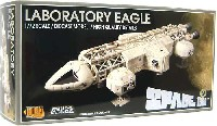 ラボラトリー イーグル (スペース1999)