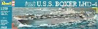 レベル1/700 艦船モデルアメリカ海軍強襲揚陸艇 LHD-4 ボクサー