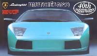 フジミ1/24 リアルスポーツカー シリーズ (SPOT)ランボルギーニ ムルシエラゴ 40周年記念アニバーサリーモデル デラックスバージョン