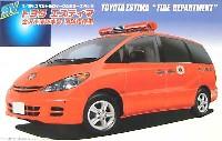 トヨタ エスティマ 金沢市消防本部 消防指揮車