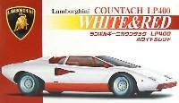 フジミ1/24 リアルスポーツカー シリーズ (SPOT)ランボルギーニ カウンタック LP400 ホワイト&レッド