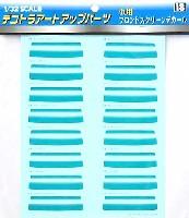 アオシマ1/32 デコトラアートアップパーツ4t用フロントスクリーンデカール