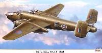 ミッチェル MK.3 RAF