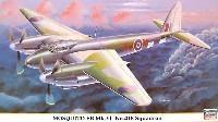 モスキート FB Mk.6 No.418 スコードロン