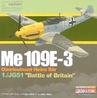 ドラゴン1/72 ウォーバーズシリーズ (レシプロ)メッサーシュミット Me109E-3 1./JG51 バトル・オブ・ブリテン
