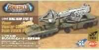 Bクラブ1/144 レジンキャストキットIBV04 90式メーサー殺獣光線車