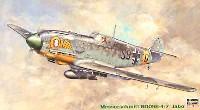 ハセガワ1/48 飛行機 JTシリーズメッサーシュミット Bf109E-4/7 ヤーボ