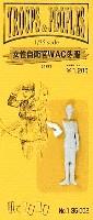 紙でコロコロ1/35 TROOPS & PEOPLES女性自衛官 WAC冬服 (1体入)