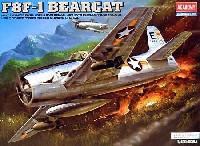 アカデミー1/48 Scale AircraftsF8F-1 ベアキャット