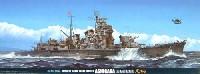 フジミ1/700 特シリーズ日本海軍 重巡洋艦 足柄