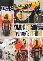 大日本絵画PIT WALK PHOTO COLLECTION (ピットウォークフォトコレクション)ヤマハ YZR500 アーカイヴ 1978-1988