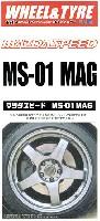 フジミ1/24 パーツメーカーホイールシリーズマツダスピード MS-01 MAG (17インチ)