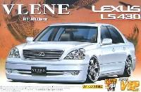 アオシマ1/24 スーパー VIP カーブレーン レクサス LS430