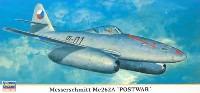 メッサーシュミット Me262A ポストウォー