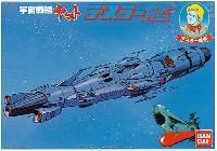 バンダイ宇宙戦艦ヤマトデスラー総統旗艦 デスラー艦 (宇宙戦艦ヤマト)