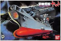 バンダイ宇宙戦艦ヤマト宇宙戦艦 ヤマト