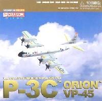 U.S.NAVY P-3C オライオン VP-45