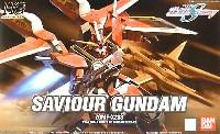 バンダイ1/144 HG ガンダムSEED ディスティニーZGMF-X23S セイバーガンダム