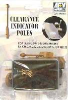 AFV CLUB1/35 AC ディテールアップパーツ車幅指示ポール(Sd.Kfz.221/222/223/250/251用 6本入)