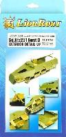 ライオンロア1/35 ミリタリーモデル用エッチングパーツドイツ陸軍 Sd.Kfz.251D型 グレードアップ用 エッチングパーツ (AFVクラブ用)