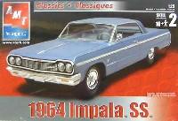 AMT/ERTL1/25 カーモデル1964 インパラ SS