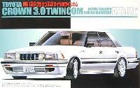 フジミ1/24 インチアップシリーズ (スポット)トヨタ クラウン 3.0 ツインカム 4ドアHT ロイヤルサルーン '84