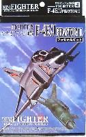 F-4E/J ファントム2 戦闘機