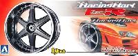 アオシマ1/24 Sパーツ タイヤ&ホイールレーシングハート TYPE CR (ガンメタリック)