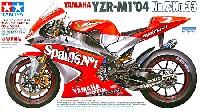 タミヤ1/12 オートバイシリーズヤマハ YZR-M1 '04 No.7/No.33