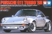 タミヤ1/24 スポーツカーシリーズポルシェ 911 ターボ '88