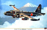 P-2H(P2V-7) ネプチューン J.M.S.D.F.