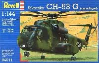 レベル1/144 飛行機シコルスキー CH-53G (カムフラージュ)