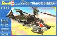 レベル1/144 飛行機カモフ Ka-50 ブラック シャーク