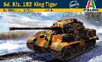 Sd.Kfz.182 キングタイガー