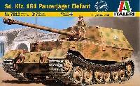 Sd.Kfz.184 駆逐戦車 エレファント