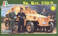 イタレリ1/72 ミリタリーシリーズSd.Kfz.250/9 (ドイツ兵員輸送車)