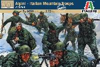 イタリア山岳部隊 アルピーニ
