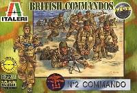 イタレリ1/72 ミリタリーシリーズイギリス コマンド部隊