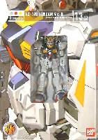 バンダイハイコンプリートモデル プロ (HCM Pro)RX-178 ガンダム Mk-2
