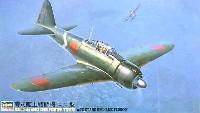 三菱 A6M3 零式艦上戦闘機 22型 操縦士&地上整備員フィギュア付
