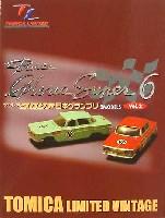トミーテックトミカリミテッド ヴィンテージ (BOX)プリンス グロリア 日本グランプリ 2MODELS Vol.2