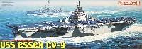 ドラゴン1/700 Modern Sea Power SeriesUSS エセックス CV-9