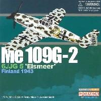 ドラゴン1/72 ウォーバーズシリーズ (レシプロ)メッサーシュミット Me109G-2 6./JG5 アイスメーア フィンランド 1943