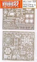 ヤマハ YZR-M1 '04 グレードアップパーツ