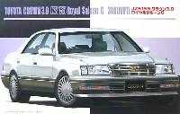 フジミ1/24 インチアップシリーズ (スポット)トヨタ クラウン 3.0 ロイヤルサルーンG (JZS155)