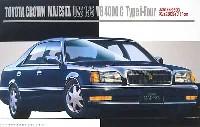 フジミ1/24 インチアップシリーズ (スポット)トヨタ クラウン マジェスタ Cタイプ I-Four (UZS155)